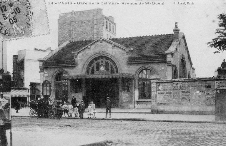 La gare de l'Avenue de Saint-Ouen avant le prolongement de la rue Belliard