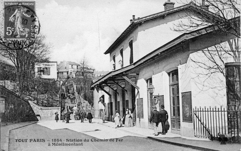 Gare_Ménilmontant_cour
